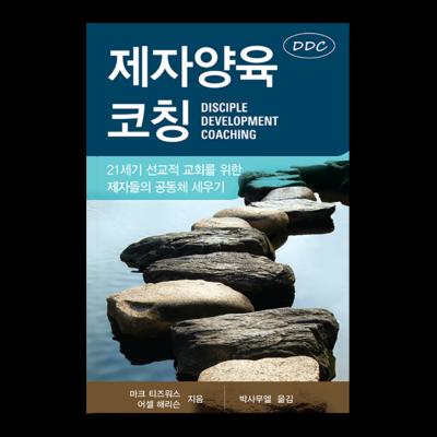 KOREAN-for nf